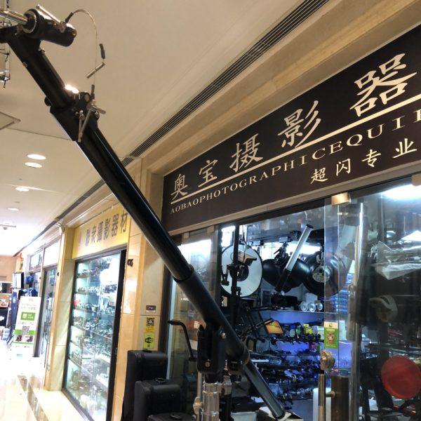 Studio Telescopic Boom Arm