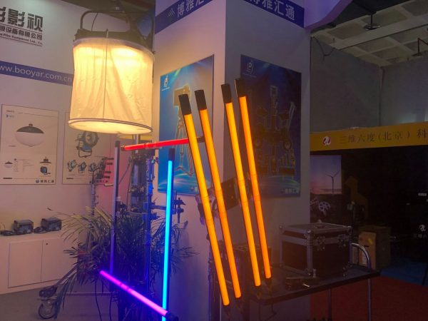 Rainbow Linear LED Lamps with RGBX